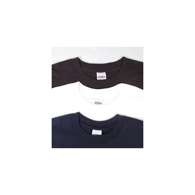 7.5oz Plain T-Shirts - Loop Wheeled Shitamachi Body