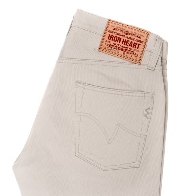 Ivory 14oz Cotton Piqué Slim Cut
