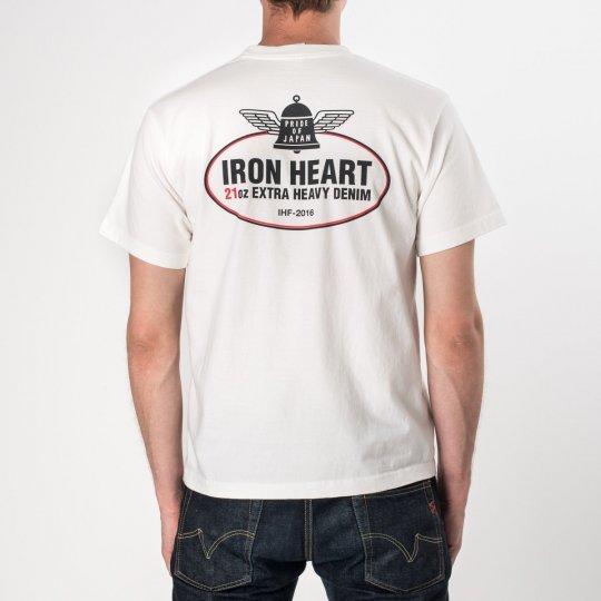 2016 Iron Heart Forum T-Shirt