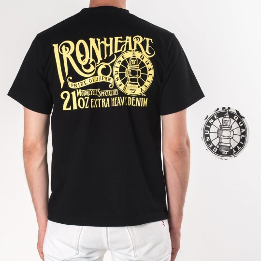 "Printed ""Iron Heart Spark Plug"" T-Shirt"