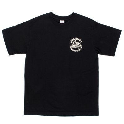 The Gosport Loopwheeled T-Shirt - Version II