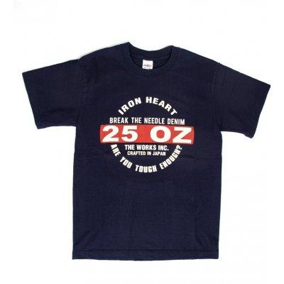 Break the Needle Tee - 7.5oz Loop Wheeled Shitamachi Body
