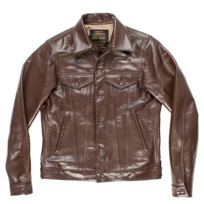 Brown Horsehide Modified Type III Jacket