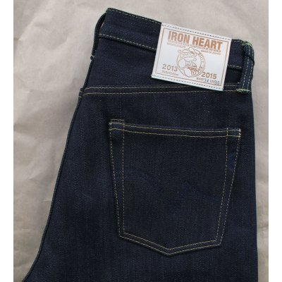 Limited Edition 25oz Selvedge Denim Mega Beatle Buster