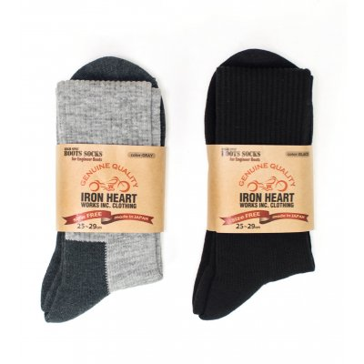 Iron Heart Engineer Socks